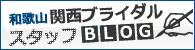 blog-bana0519