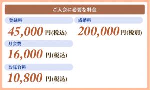 wakayama180507